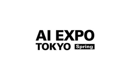 日本東京人工智能展覽會AI EXPO TOKYO