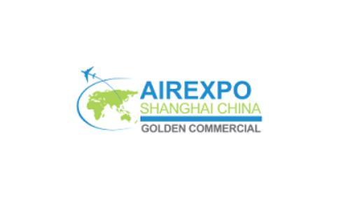 上海国际航空航天技术与设备展览会Air Expo China