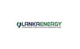 斯里兰卡建筑电气展览会Lanka Energy