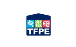 台湾国际流体传动与智能控制展览会TFPE