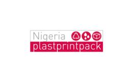 尼日利亚拉各斯塑料包装展览会PPP Nigeria