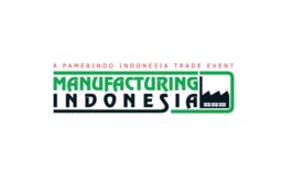 印尼雅加達焊接展覽會Manufacturing Indonesia