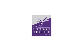 英國倫敦紡織面料展覽會秋季London Textile Fair