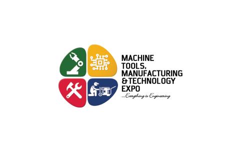 印度孟买工业制造展览会MMT