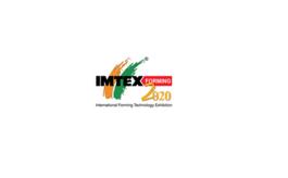 印度班加罗尔机床成型技术及工具展览会IMTEX