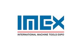 印度新德里机床展览会IMEX