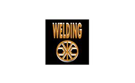 捷克布尔诺焊接展览会Welding