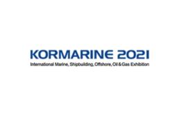 韓國釜山海事展覽會Kormarine