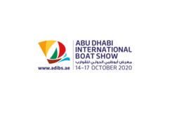 阿聯酋阿布扎比游艇展覽會ADIBSf