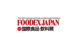 日本東京食品展覽會FOODEX JAPAN