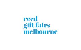 澳大利亞墨爾本禮品展覽會秋季Reed Giftfairs