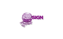 马来西亚吉隆坡广告展览会SIGN