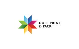 阿联酋迪拜印刷包装展览会Gulf Print Pack