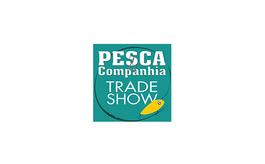巴西圣保羅釣具展覽會PESCA