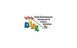 阿联酋迪拜主题公园景观展览会DEAL
