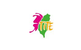 台北旅游展览会TITE