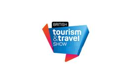 英国伯明翰旅游展览会Tourism Travel Show