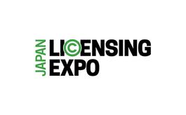日本东京品牌授权展览会Licensing Expo Japan