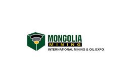 蒙古烏蘭巴托礦業展覽會Mongolia Mining