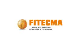 阿根廷布宜诺斯艾利斯家具配件木工展览会FITECMA