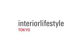 日本東京家用紡織及家用裝飾展覽會Interior Lifestyle Tokyo