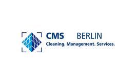 德国柏林清洁管理服务展览会CMS