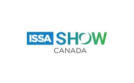 加拿大多伦多清洁用品展览会ISSA Canada