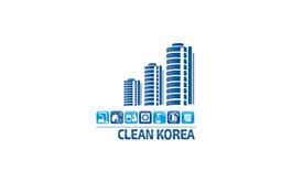 韩国首尔清洁展览会Clean Korea