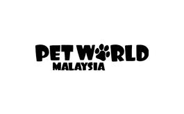 馬來西亞吉隆坡寵物用品展覽會Pet World Malaysia