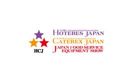 日本东京酒店用品及餐饮展览会HOTERES JAPAN