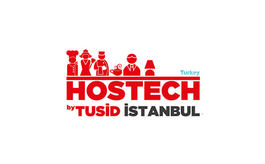 土耳其伊斯坦布爾酒店用品及餐飲展覽會HOSTECH BY TUSID