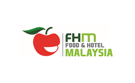 马来西亚吉隆坡酒店用品展览会FHM