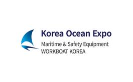 韓國仁川海事展覽會Korea Ocean Expo