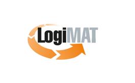 德国斯图加特物流展览会LogiMAT