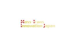 日本東京軌道交通及道路交通展覽會MTIJ