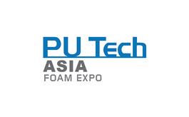 馬來西亞吉隆坡聚氨酯展覽會PU Tech Asia