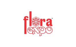 印度海德拉巴花卉園藝展覽會FLORA INDIA