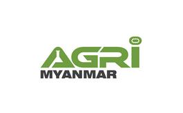緬甸仰光農業展覽會AGRI MYANMAR