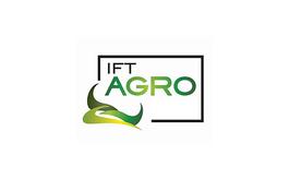 智利德爾馬農業展覽會IFT Agro