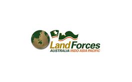 澳大利亞阿德萊德軍警設備展覽會Land Forces