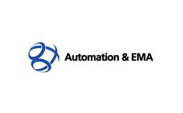 深圳国际自动化机器人及电子智能制造展览会Automation & EMA