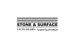 沙特利雅得石材展览会Stone Surface