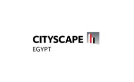 埃及开罗房地产投资展览会CITYSCAPE Egypt