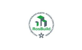 俄罗斯莫斯科建材展览会RosBuild