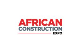 南非约翰内斯堡建筑展览会African Construction Expo