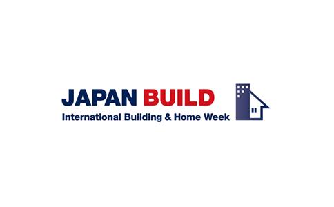 日本大阪建筑展览会Japan Build