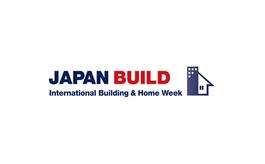 日本东京建筑展览会Japan Build