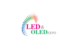 韓國首爾LED照明展覽會LED Expo