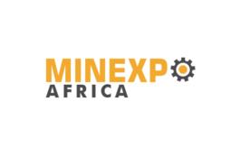 坦桑尼亚达累斯萨拉姆矿业展览会MinExpo