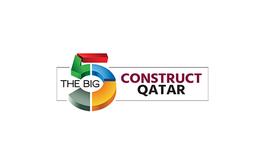 卡塔尔多哈五大行业展览会the Big5 Qatar